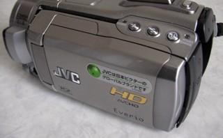 Victor Everio GZ-HM400-S ハイビジョンメモリームービー データ復旧