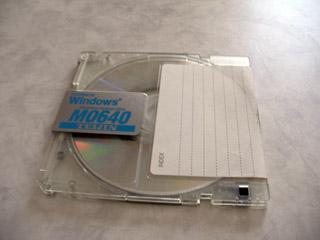 MO 640MB データ復旧