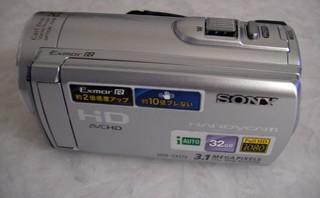 SONY Handycam HDR-CX170 データ消去 データ復旧