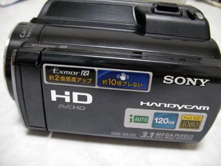 SONY HDR-XR150 ビデオカメラ フォーマットエラー