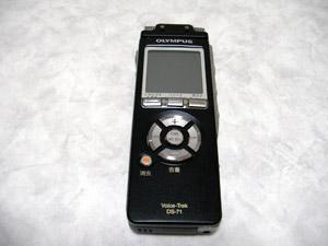 OLYMPUS ICレコーダー Voice-Trek DS-71データ消した