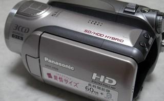 Panasonic HDC-HS9 デジタルハイビジョンビデオカメラ 動画を消した