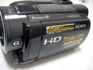 SONY HDR-SR520V データ削除した