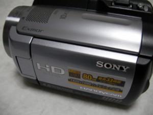 SONY HDR-XR100 該当ファイルがありません