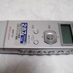 SONY ICD-UX71 ICレコーダー データを消した