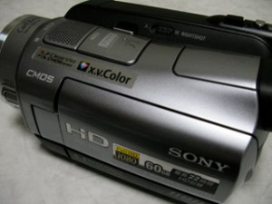 SONY デジタルビデオカメラ HDR-SR7 動画を消した
