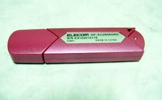 ELECOM USBメモリ フォーマットされていません