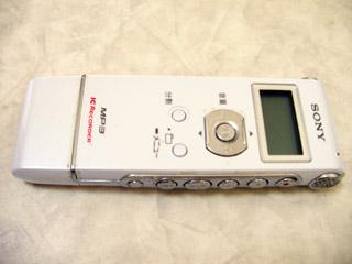 SONY ICD-UX81 ICレコーダー