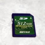 デジカメのデータを全消去した。 SDカード 512MB