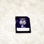 デジカメのデータを子どもが消してしまった。 I-O DATA SDHCカード 8GB 【復旧事例】