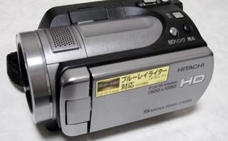 HITACHI WOOO DZ-HD90