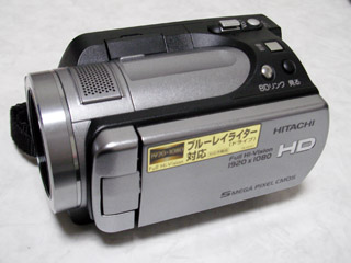 HITACHI WOOO DZ-HD90
