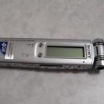 SONY ICレコーダー ICD-SX850
