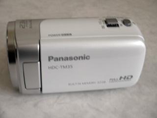 Panasonic HDC-TM35