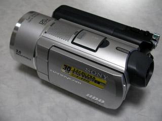 ハンディカムのデータを消去した。ソニー DCR-SR100