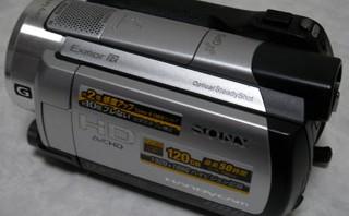HDDの中身を誤って消した。 ソニー ハンディカム HDR-XR500V 【復旧事例】