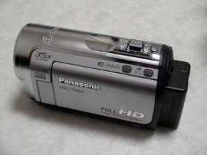 誤ってデータを消去した。 Panasonic HDC-TM60