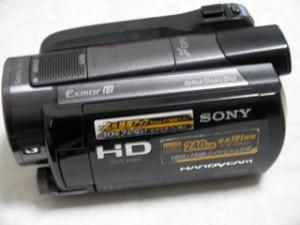 静止画を全削除した。 SONY HDR-XR520 ハンディカム 【復旧事例】