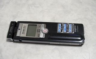 ICレコーダーのデータを消去した。 ICR-PS285RM 三洋電機