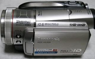 データを消してしまった。 Panasonic HDC-HS300 デジタルハイビジョンビデオカメラ