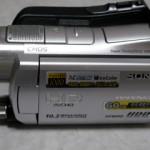 SONY HDR-SR11
