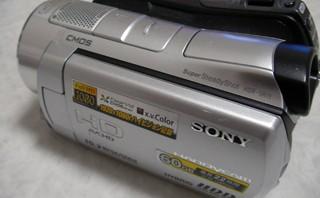 データを削除してしまった。 SONY HDR-SR11 ビデオカメラ