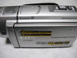 SONY ハンディカム HDR-CX500V