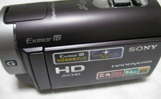 ソニー ハンディカム HDR-CX370V