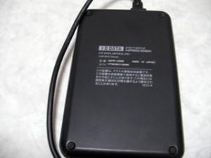 「フォーマットされていません」と表示される。 アイオーデータ HDPR-U500 外付けHDD 【復旧事例】
