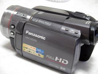 Panasonic HDC-HS350 デジタルハイビジョンビデオカメラ