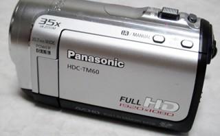 動画を誤って全部削除した。 Panasonic HDC-TM60 デジタルハイビジョンビデオカメラ