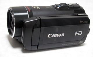 映像を誤って全て削除した。 キャノン iVIS HF21