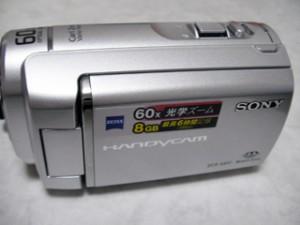 SONY DCR-SX41 ビデオカメラ