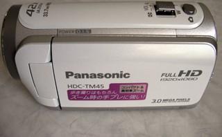 パナソニック HDC-TM45
