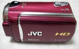 Victor Everio GZ-HM570-R