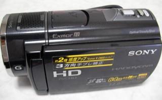 サムネイルだけ表示され動画再生できない。 SONY HDR-CX520V ハンディカム 【復旧事例】