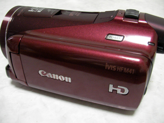 Canon iVIS HF M41