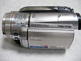 Panasonic HDC-HD300