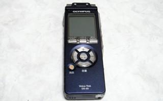 誤って必要な音声を削除した。 OLYMPUS Voice-Trek DS-50