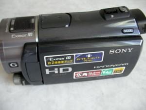 誤ってデータを消してしまった。 SONY HDR-CX550V デジタルビデオカメラ 【復旧事例】