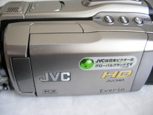 Victor Everio GZ-HM400-S JVC