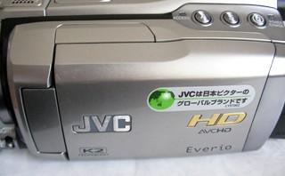 Victor Everio GZ-HM400-S JVC