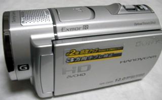 バッテリー交換したらデータが消えた。 SONY HDR-CX370V