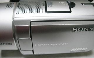 誤ってHD初期化した SONY DCR-SR100 【復旧事例】