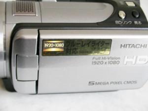 初期化しますか?と表示され使用できない。 HITACHI WOOO DZ-HD90 【復旧事例】