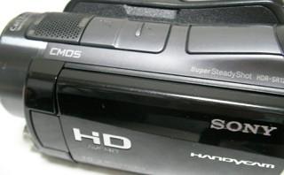 操作を誤りある日付のデータを消した。 SONY HDR-SR12 【復旧事例】