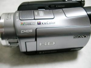 誤って「全削除」ボタンを押してしまった。 SONY HDR-SR7