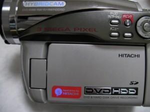 ビデオ録画した内容が消えた。 HITACHI DZ-HS403 【復旧事例】