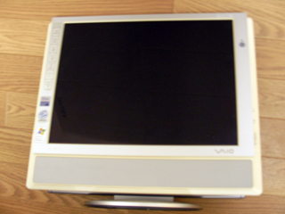 ソニー VAIO PCV-V151B/W