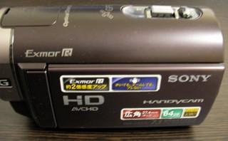 ビデオカメラを初期化したようだ。 SONY HDR-CX370V 【復旧事例】
